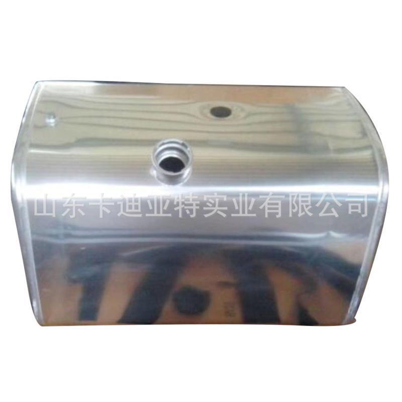 重汽豪沃T7H铝合金油箱厂家直销价格原图