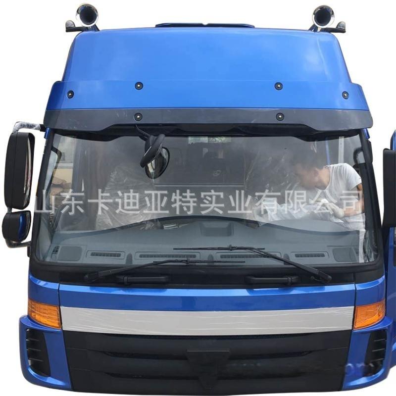 福田欧曼汽车国三ETX高顶高配驾驶室(高顶款车金属漆) 厂家直销