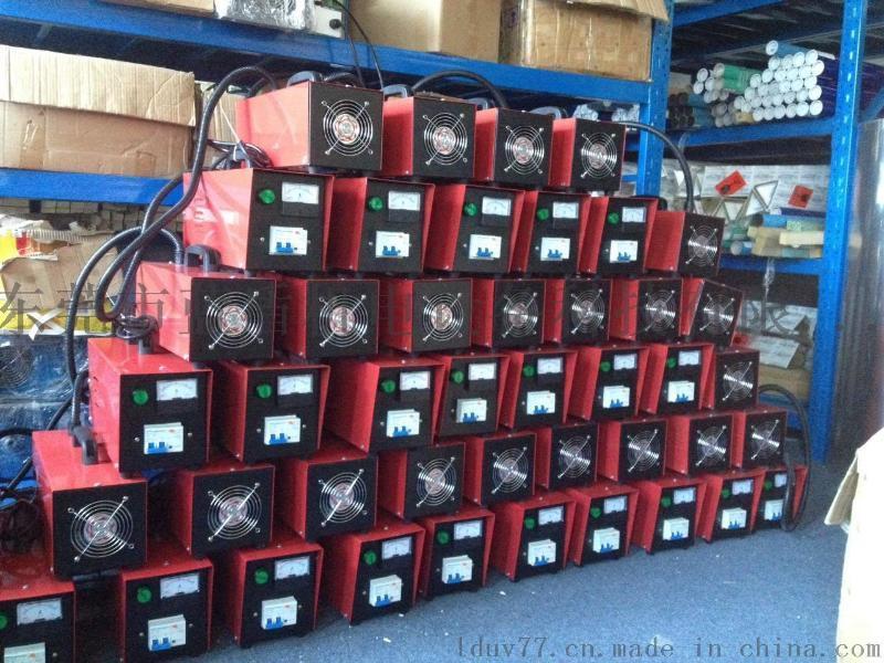 供应广东蓝盾高优质1KWuv手提机,1000Wuv机