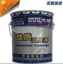 【大桥油漆】硝基清漆 原硝基外用清漆 硝基木器漆 工业油漆