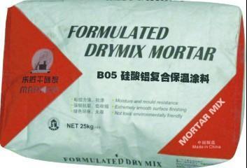 硅酸铝复合保温涂料(B05)