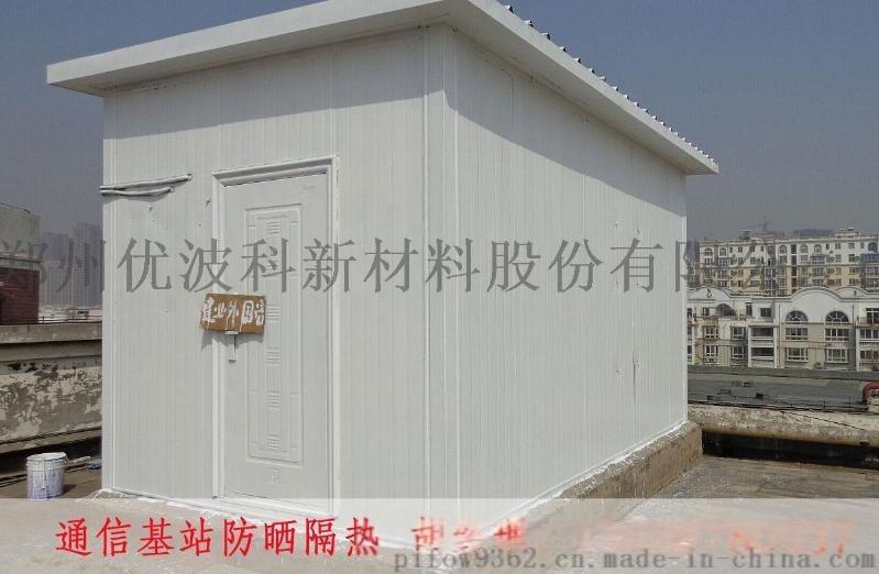 江优波科通信机房防晒品质保证
