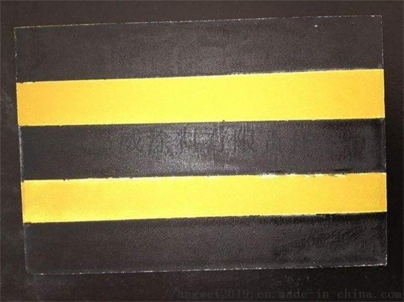 丙烯酸道路标线漆厂家直销