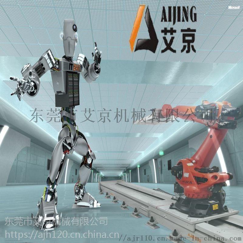 库卡(KUKA)机器人  轴,川崎机器人  轴,