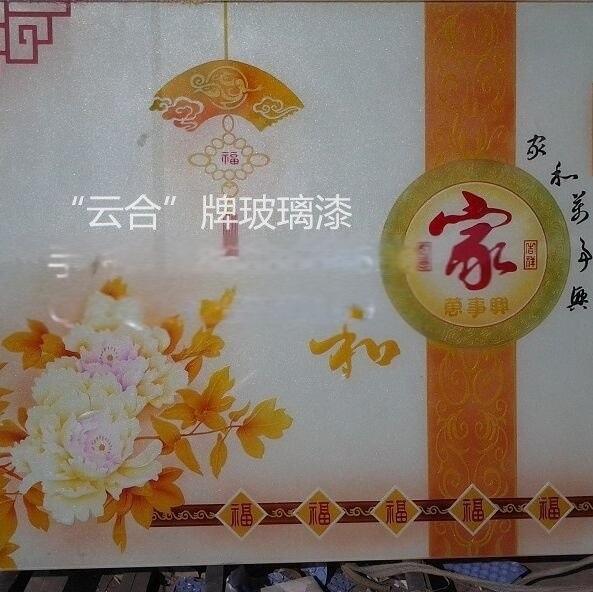 广东厂家直销优质自干玻璃漆,玻璃  油漆