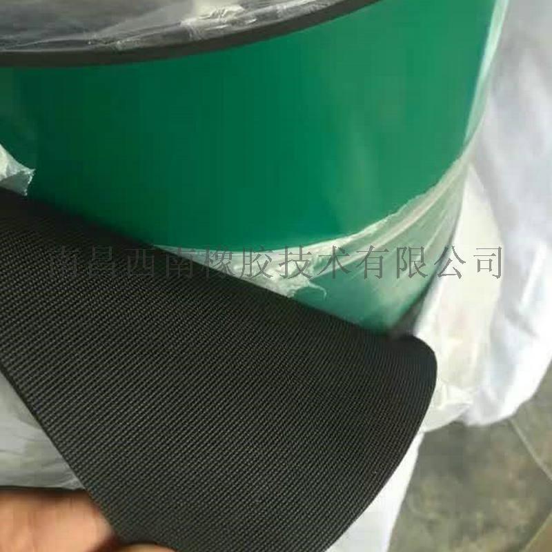 生产供应防静电橡胶板 抗静电橡胶板