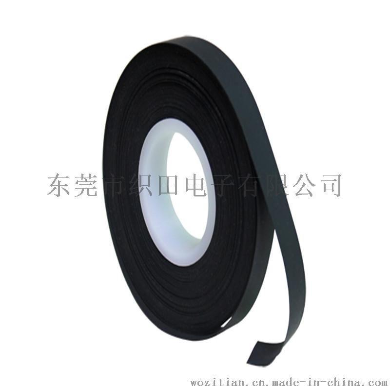 日本信越硅胶皮 硅胶带 硅胶带厂家