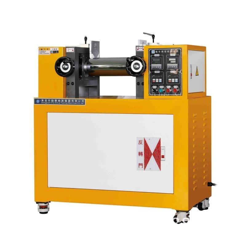 东莞试验研发  塑胶混炼机 橡胶塑料硅胶开炼机