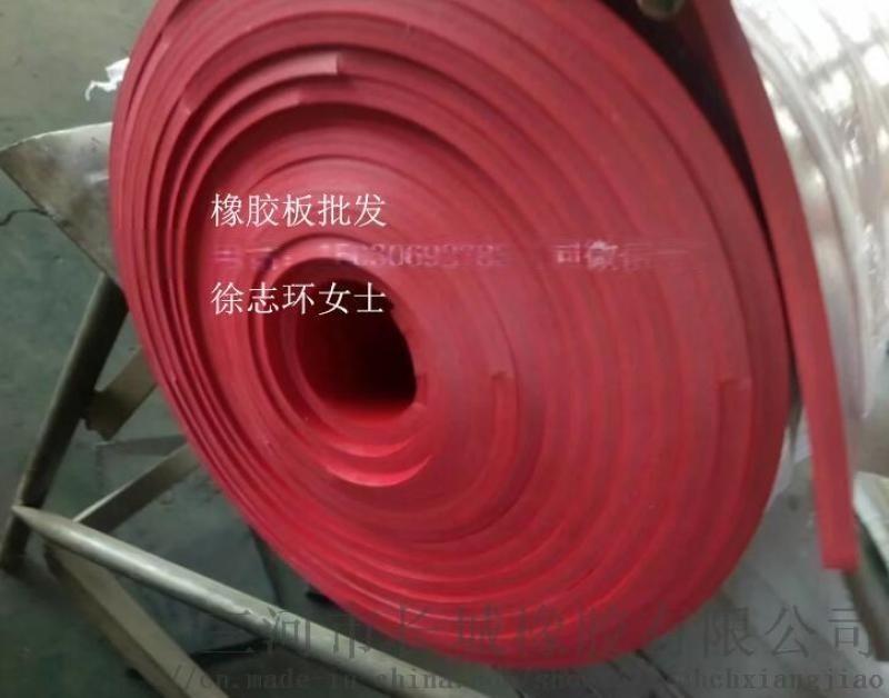 供应35度天然橡胶板 45度橡胶板 质量稳定