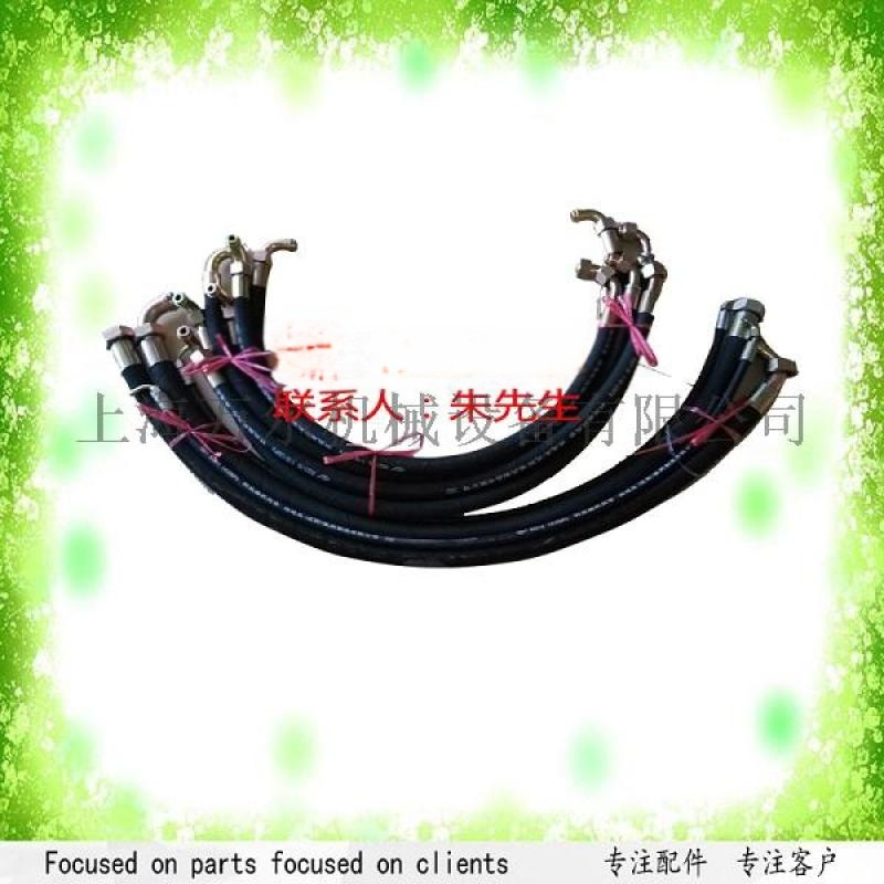 压缩机GA110吸气软管1613689000,1614896100