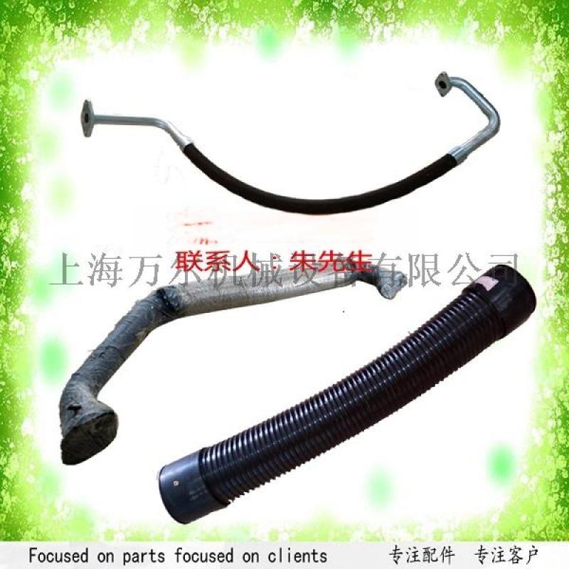 压缩机GA110吸气软管1092064800,1614705800