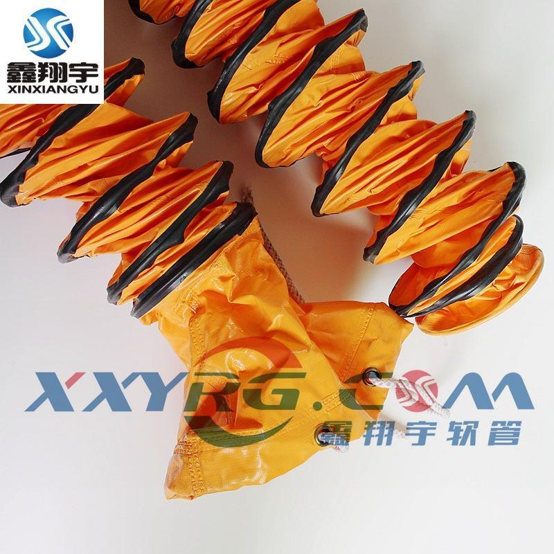 耐高温阻燃伸缩通风管,风机抽排风管,排烟排气通风软管