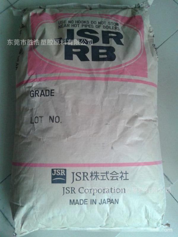 TPE 日本JSR RB810用于树脂振动绝缘 橡胶改质TPE