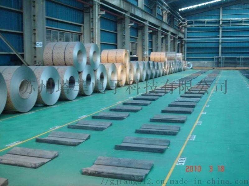 铝(钢)卷V型橡胶保护垫