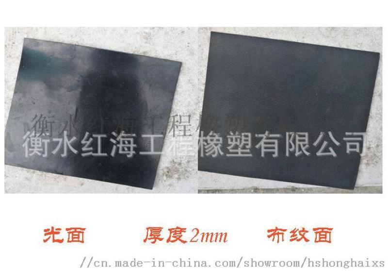 北京地铁管缝设备传力衬垫5mm