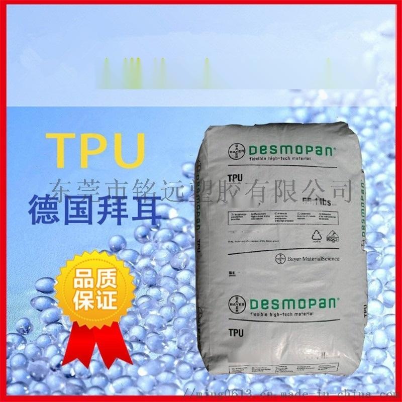 TPU粉末 聚氨酯粉料 热转印 TPU油墨料