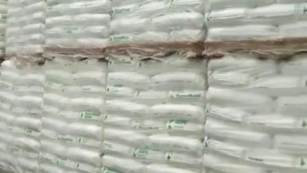 POE舒尔曼 TPP 518 高模量13%滑石粉