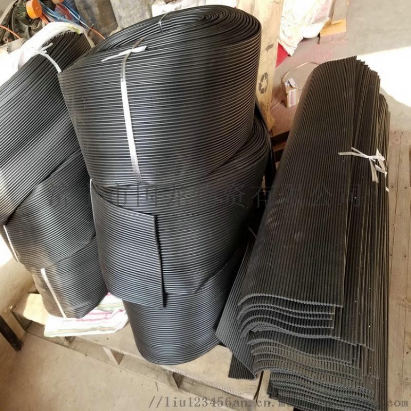 三元乙丙防尘帘 导料槽挡尘帘 降尘帘生产