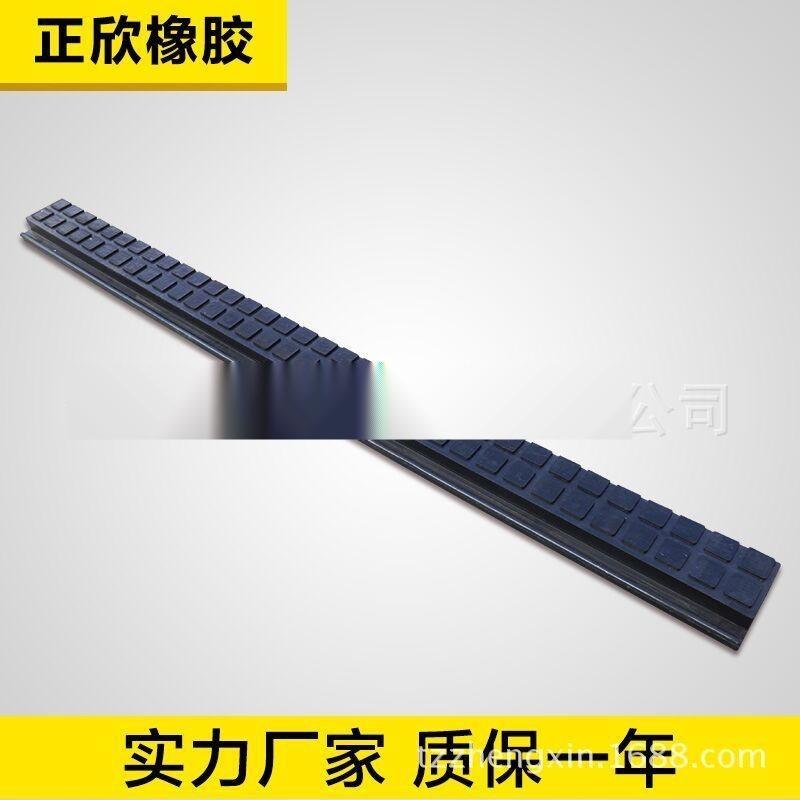橡胶铁路道口板 铁路橡胶道口板