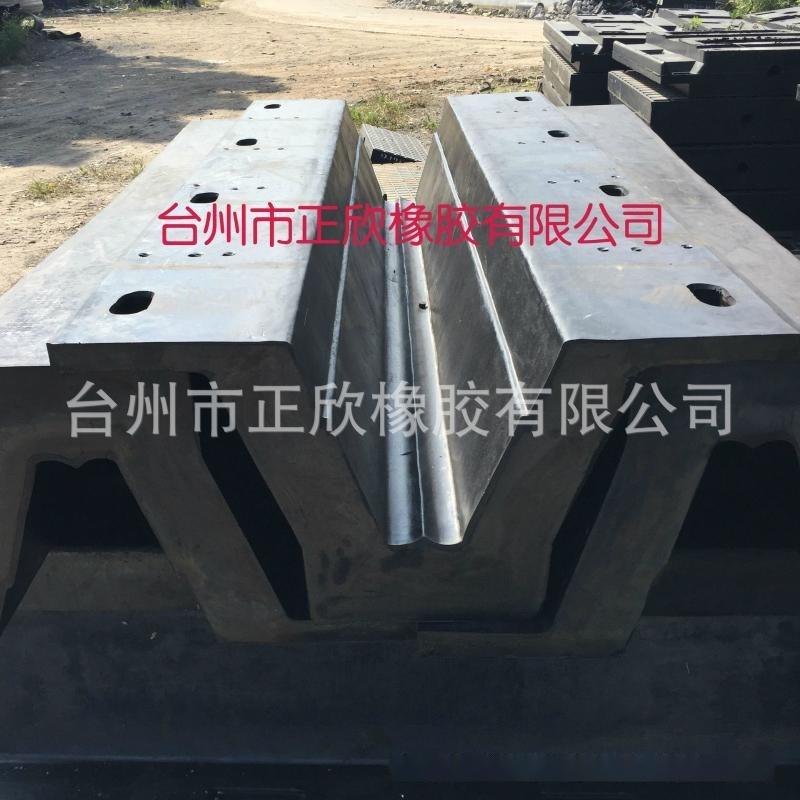 超级拱型DA型橡胶护舷 桥梁橡胶护舷