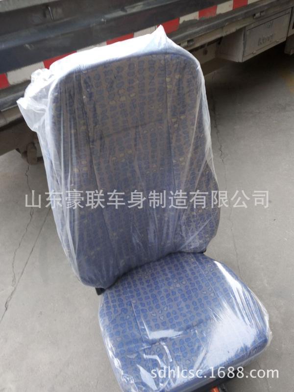 重汽豪沃驾驶室气囊座椅 重汽豪沃驾驶室配件厂家直销价格 图片