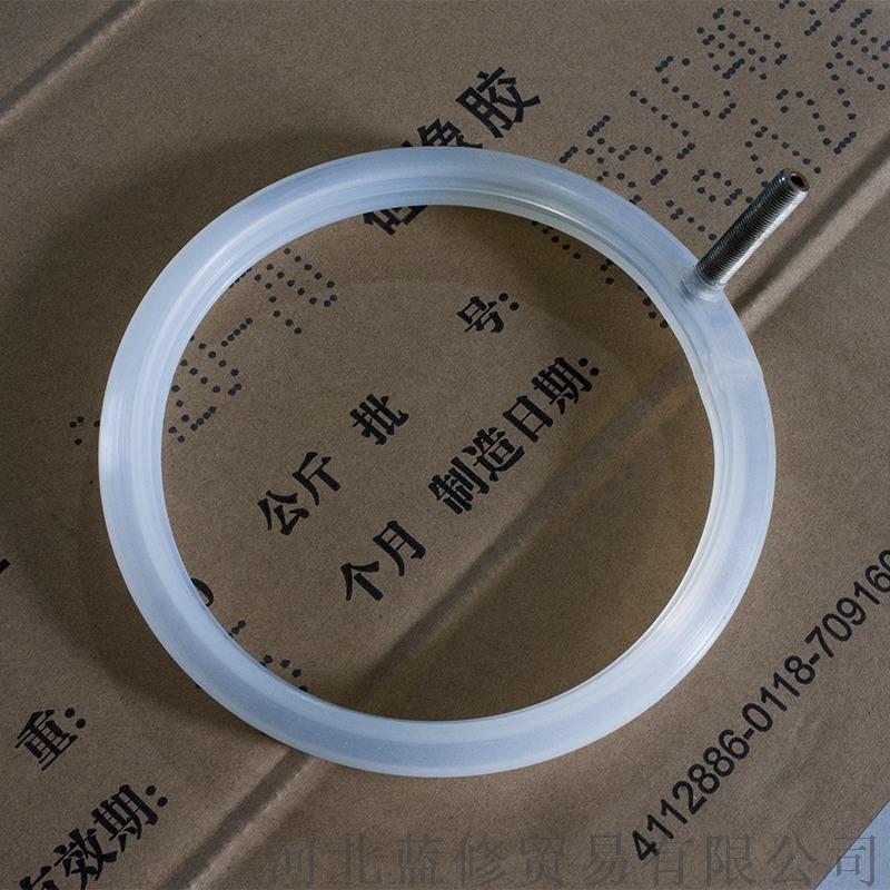 硅胶密封气囊,充气硅胶密封气囊,耐低温气囊