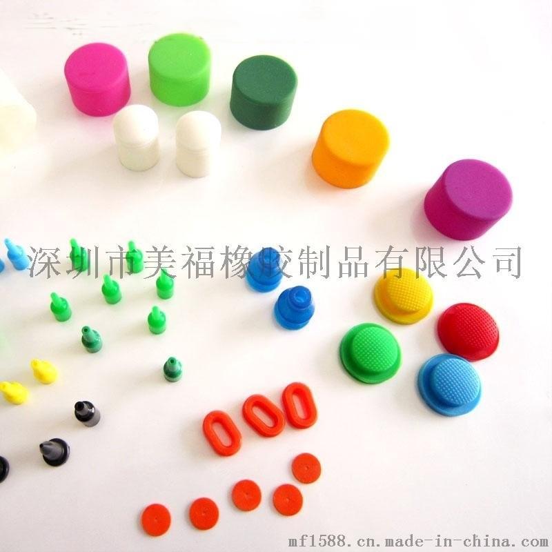 家用电器密封件或耐磨硅橡胶零件/硅橡胶杂件生产家厂家