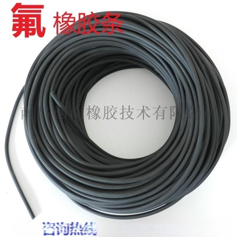生产供应 橡胶条  橡胶管