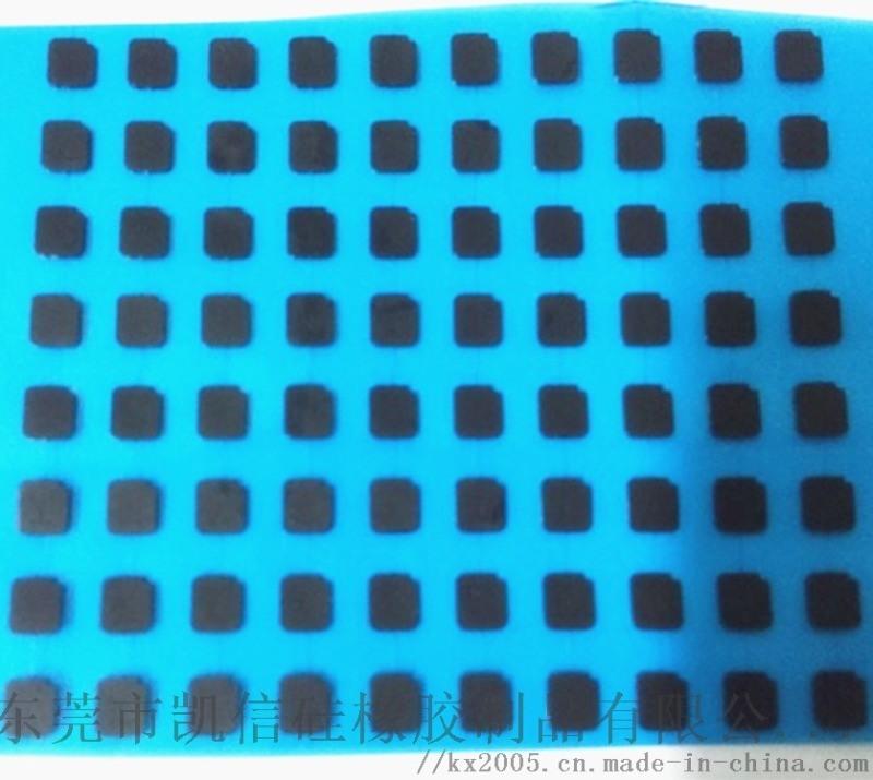 顶针孔硅胶垫单面背胶SIM卡座顶针硅胶垫
