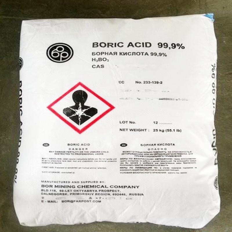 俄罗斯进口工业级高纯度硼酸