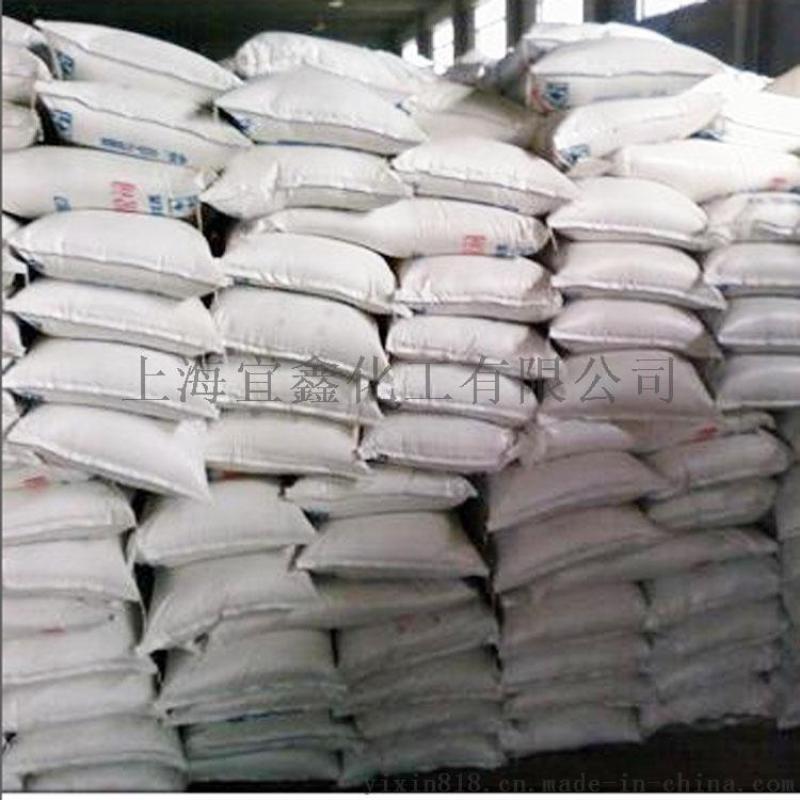 国产优质工业级硼酸供应