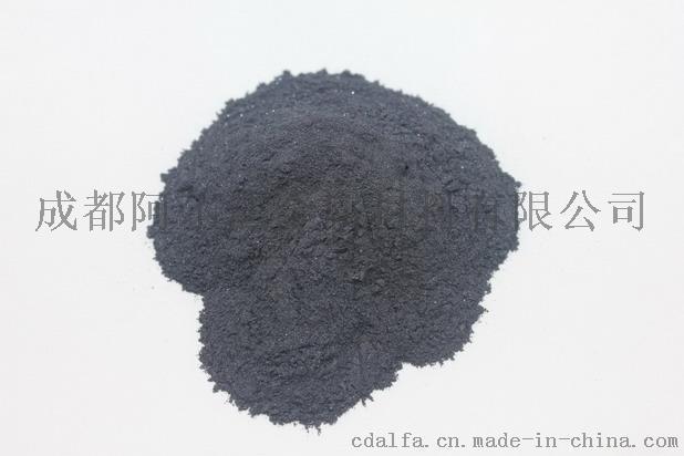 99.99%碲丸 4N碲珠 0.5-1.5mm