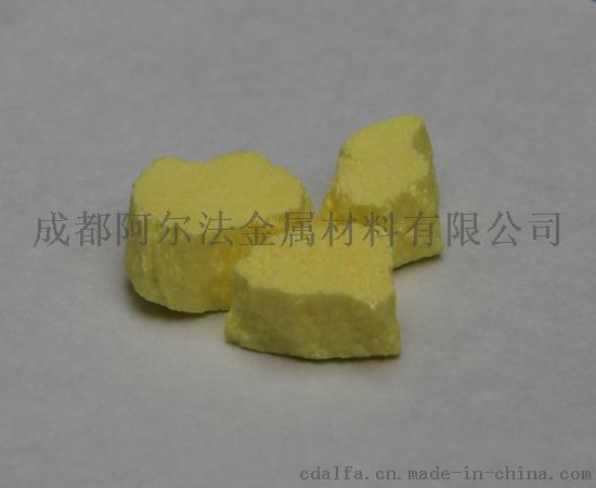 阿尔法升华 粉 高纯 粉 99.999% 粉
