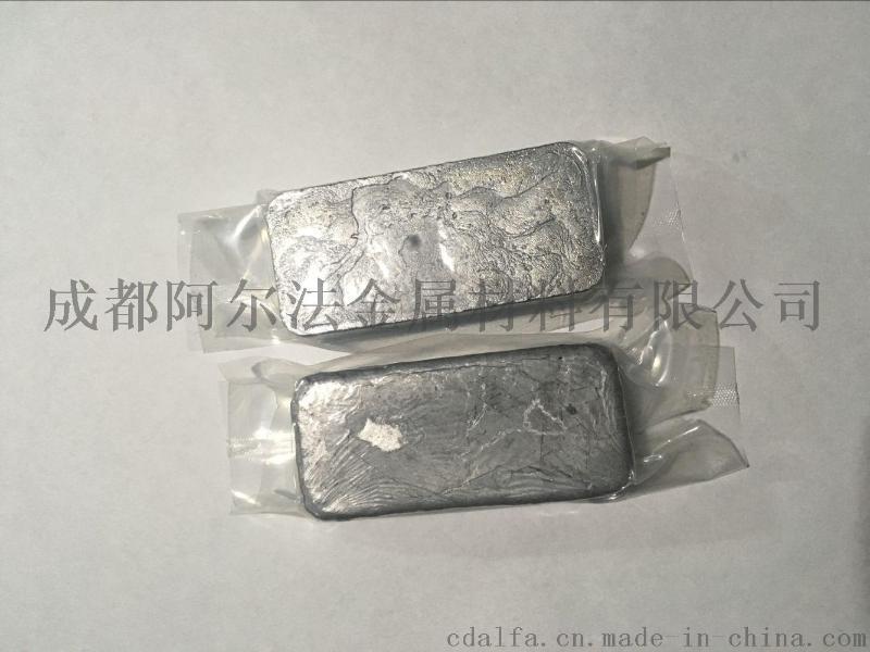厂家碲锭,99.99%碲,高纯碲,碲粉,碲丸