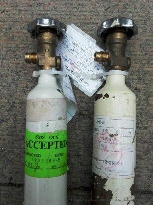 六 化 小气瓶,用于加速器上
