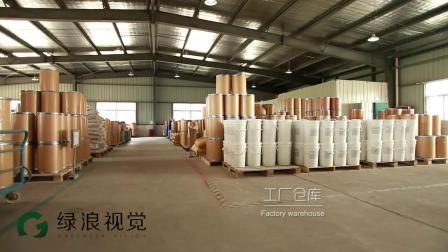 厂家直供纳米二氧化钛载银  剂