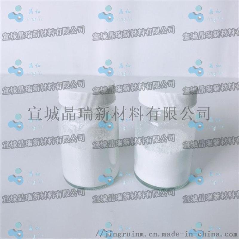 高纯纳米级 催化剂用纳米氧化铝
