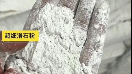 海城轻烧氧化  厂家 轻烧粉80   陶瓷砖底粉菱镁制品氧化