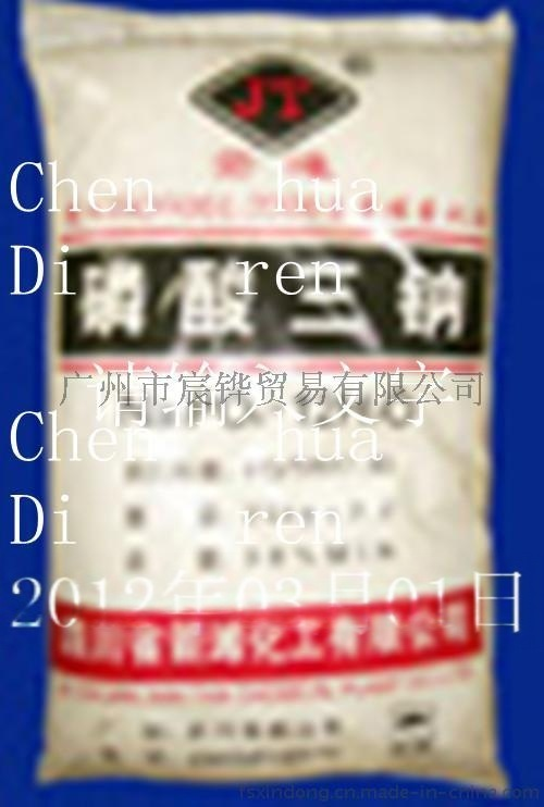 精品磷酸三钠