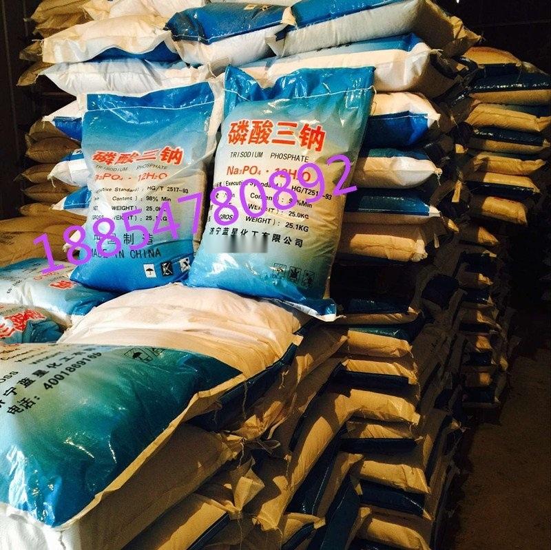 98磷酸三钠优质厂家批发