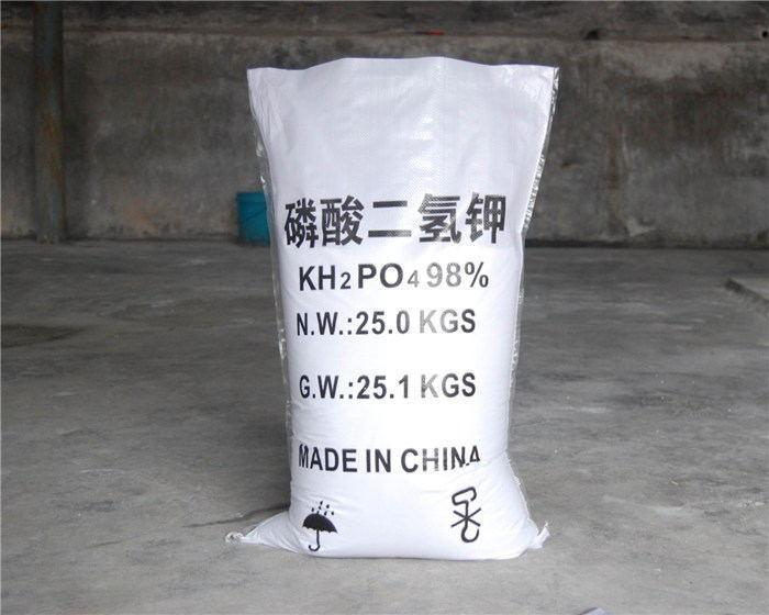 山东济宁生产工业级高纯磷酸二氢钾