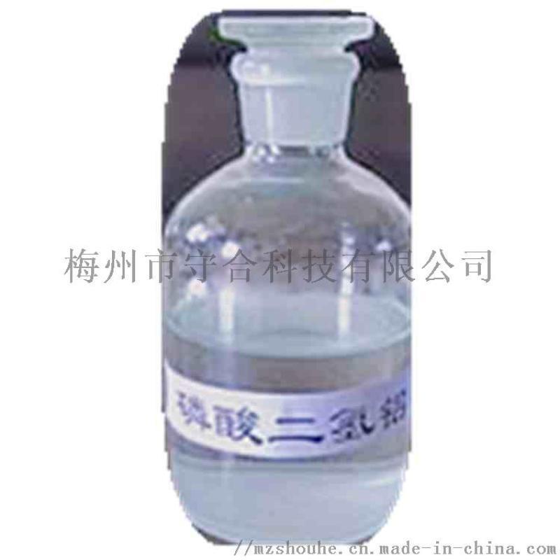 磷酸二氢铝电气工业高温窑炉热处理电阻炉