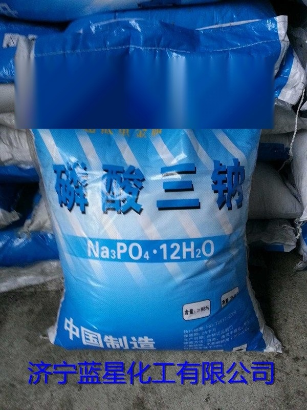 磷酸三钠 优质磷酸三钠