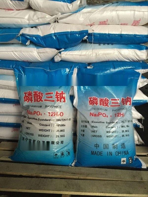 猴年  产品磷酸三钠生产厂家
