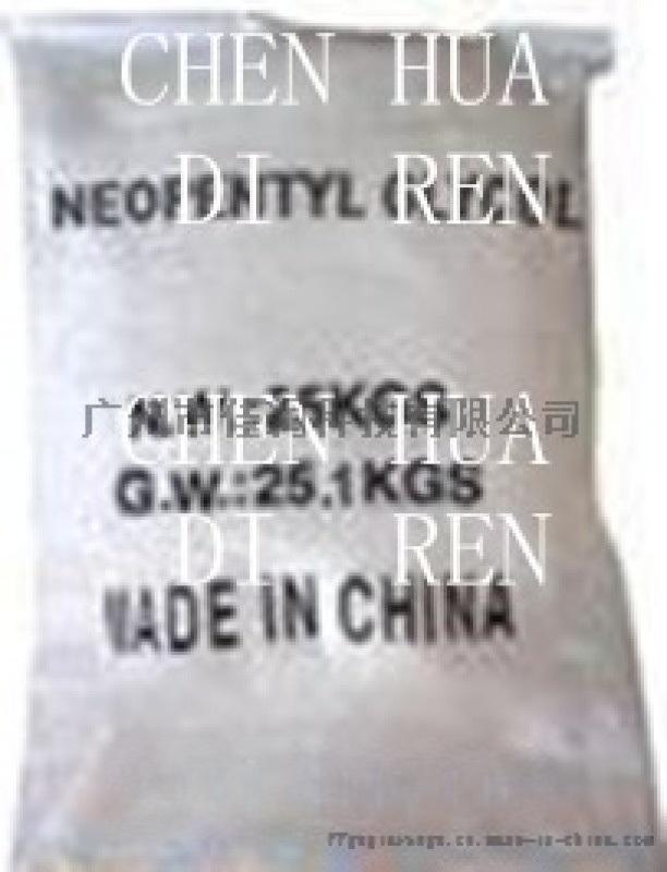 磷酸三钙制造乳色玻璃陶瓷涂料媒染剂