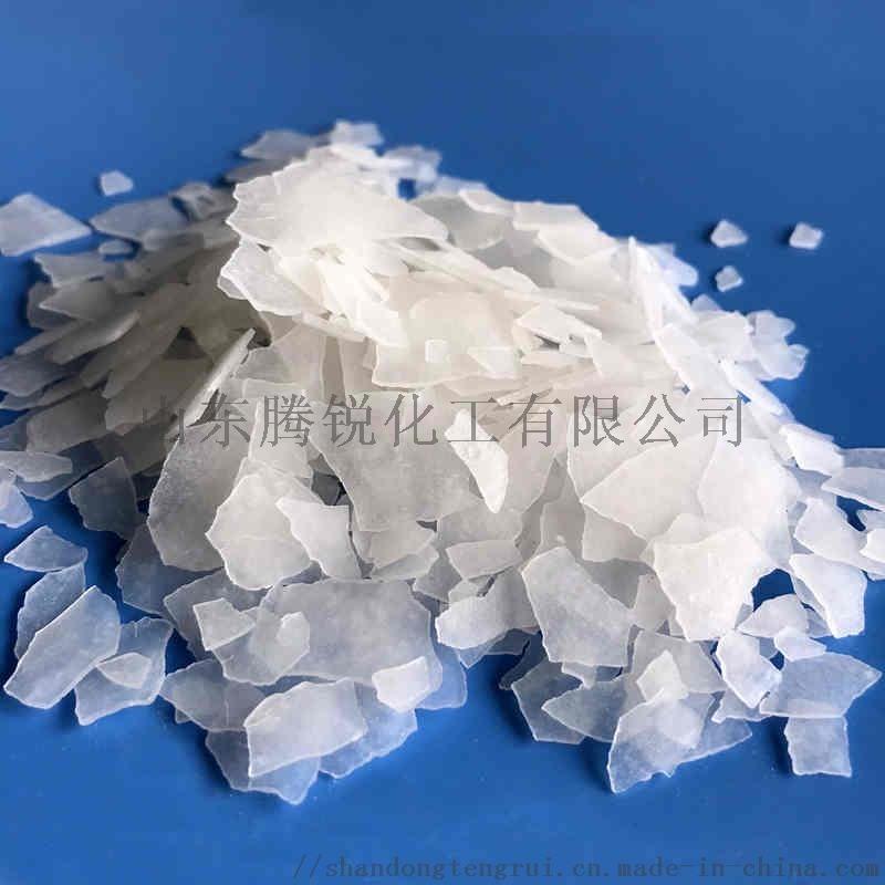 六水氯化镁 工业卤片 山东生产厂家现货供应