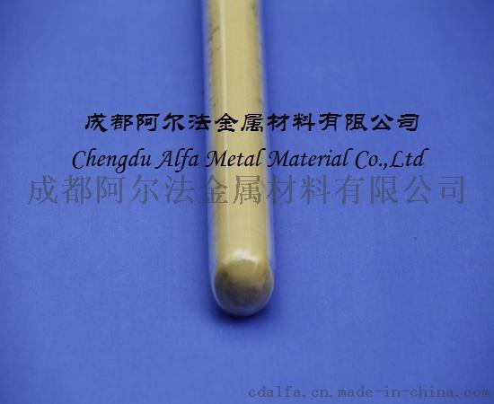 高纯氯化镉 二氯化镉 CdCl2 粉末 颗粒
