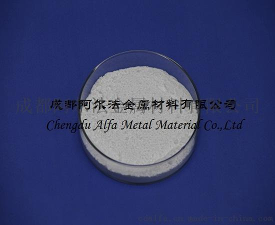 无水氯化镉 二氯化镉 CdCl2 厂家供应