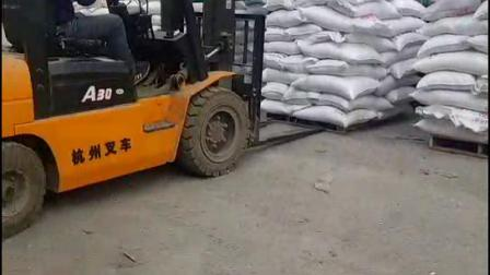 济南汇丰达供应工业氢氧化钾