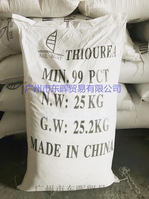 大量供应 帆牌 脲 湖南 脲  代尿素